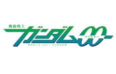 MS Gundam 00