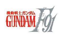 MS Gundam F91