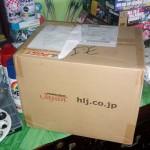 got-a-package-03-01