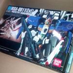 got-a-package-03-04