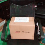 got-a-package-05-01