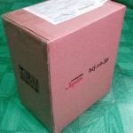 got-a-package-07-01