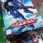 got-a-package-07-05