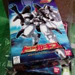 got-a-package-07-06