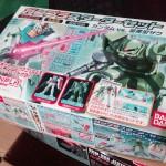 got-a-package-08-04