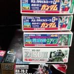 got-a-package-20-model-kits