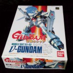 got-a-package-21-content-old-nu-gundam