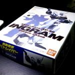 img-modelkit-av98-ingram-patlabor-box