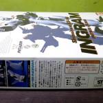 img-modelkit-av98-ingram-patlabor-box-left