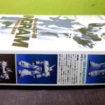 img-modelkit-av98-ingram-patlabor-box-right