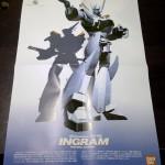 img-modelkit-av98-ingram-patlabor-content-4