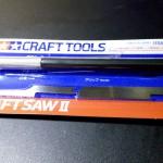 tool-tamiya-handy-craft-saw-ii