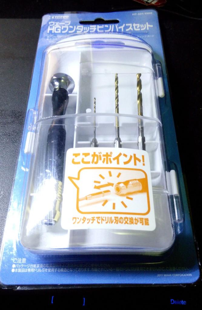 tool-wave-hg-quick-change-pin-vise-set