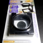 tool-2way-stand-loupe