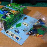 yz-myworld-lego-knockoff-unbox