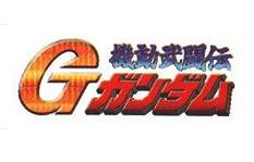 MF G Gundam