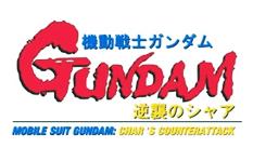MS Gundam Char's Counterattack