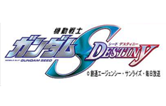 MS Gundam SEED Destiny