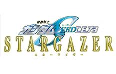 MS Gundam SEED Stargazer