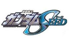 MS Gundam SEED