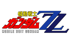 MS Gundam ZZ