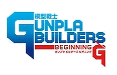 MS Gunpla Builders Beginning G