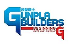 MS Gunpla Builders Beginning G