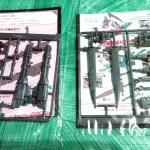 got-a-package-04-05-1024x576