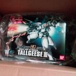 got-a-package-05-03-1024x708