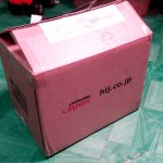 got-a-package-07-011