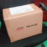 got-a-package-08-01
