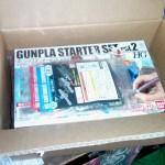 got-a-package-09-02-1024x744