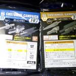 got-a-package-10-04-1024x693