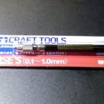 tool-tamiya-fine-pin-vise-s-1024x377