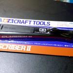 tool-tamiya-plastic-scriber-ii-1024x489