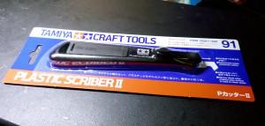 tool-tamiya-plastic-scriber-ii