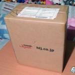 got-a-package-22-box-1024x838