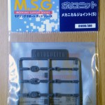 parts-poly-unit-mecha-joint-s-627x1024