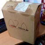 got-a-package-26-box