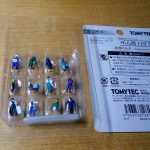tomytec-nscale-fishing-dock-workers-119_unpacked-1024x576