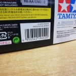 brocken-gigant-tamiya-mini-4wd-made-in-philippines-1024x768