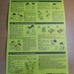 brocken-gigant-tamiya-mini-4wd-warnings-english-768x1024