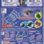 hobby-base-mechanical-hands-info-2-905x1024