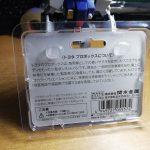 kato-nscale-toyota-probox-3-JAF_pack-back-1024x768