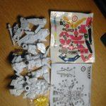 sdexs-knockoff-unicorn-unwrapped-768x1024