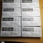 4d-model-144-scale-tanks-set_boxes-back-view-768x1024