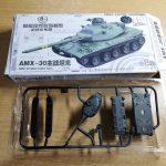 4d-model-144-scale-tanks-set_kit_amx-30-1024x768