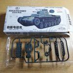 4d-model-144-scale-tanks-set_kit_hero-tank-1024x768
