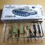 4d-model-144-scale-tanks-set_kit_panzerkampfwagen-iii-1024x768