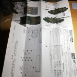 pitroad-jgdsf-type-10-MBT-3-tank-set_manual-1-768x1024